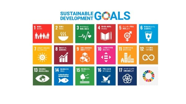 SDGsってなぁに?